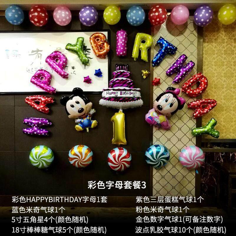 Wang Wang tim Balon udara set Petpet Tahun ulang tahun dekorasi Dinding Latar Belakang dekorasi anak