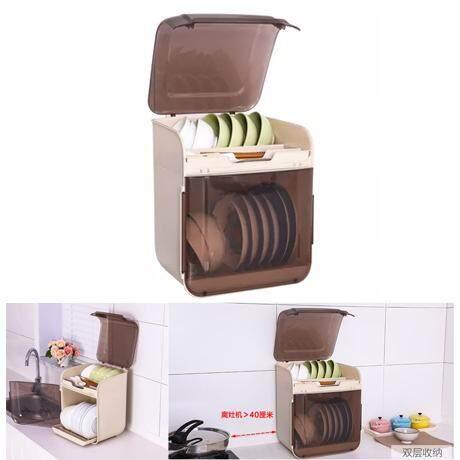 (Brown)Multi Purpose Plastic Kitchen Drain Dish Rack Box Drying Storage Rack Space Saver