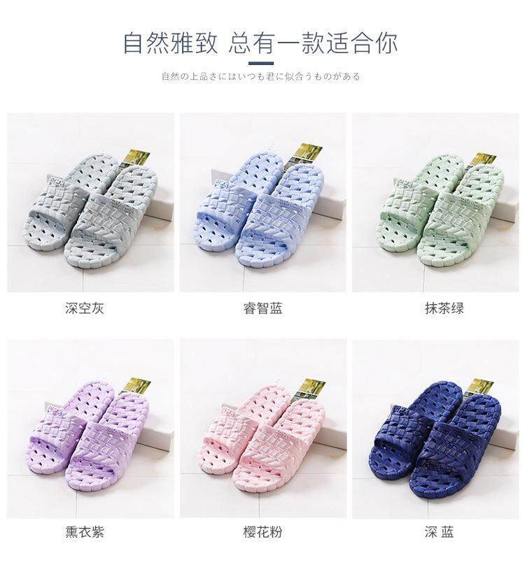 5c53d9cbf16313 Ornamental airspeed dry odor-proof slippers female the bathroom is leaking  in the summer of