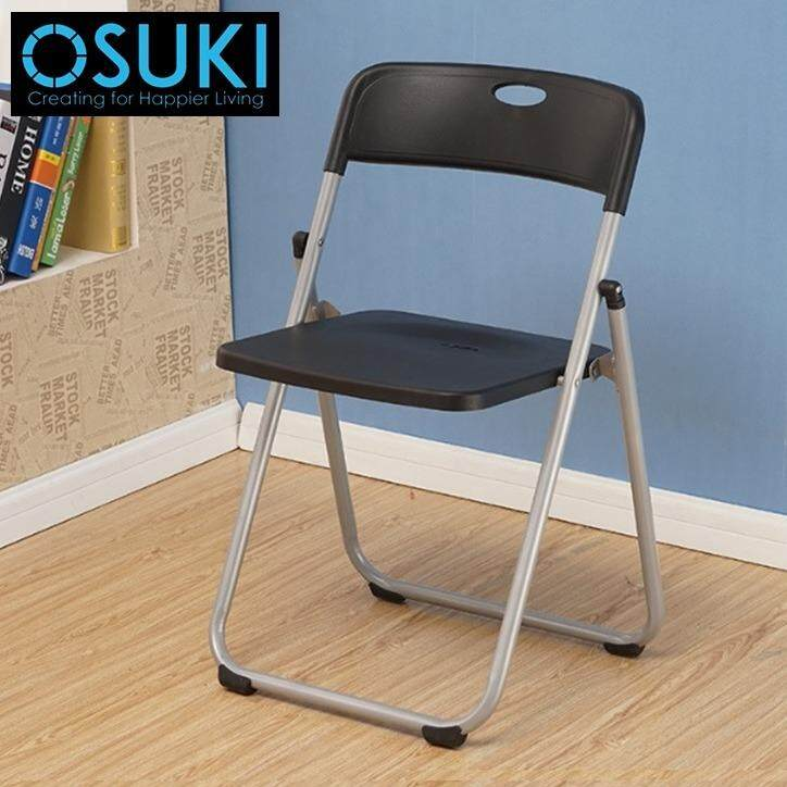 OSUKI Foldable Meeting Conference Chair (Black)
