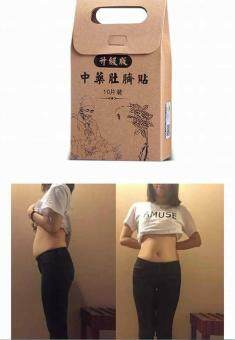 salebeauty Slimming Diets Weight Loss 10Pcs/Set Strongest Slim Patch Pads Detox Adhesive Sheet