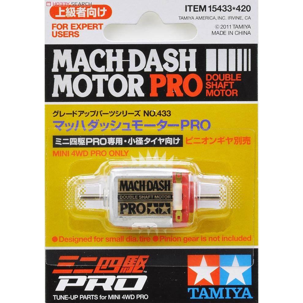 TAMIYA GP.433 Mach Dash Motor PRO