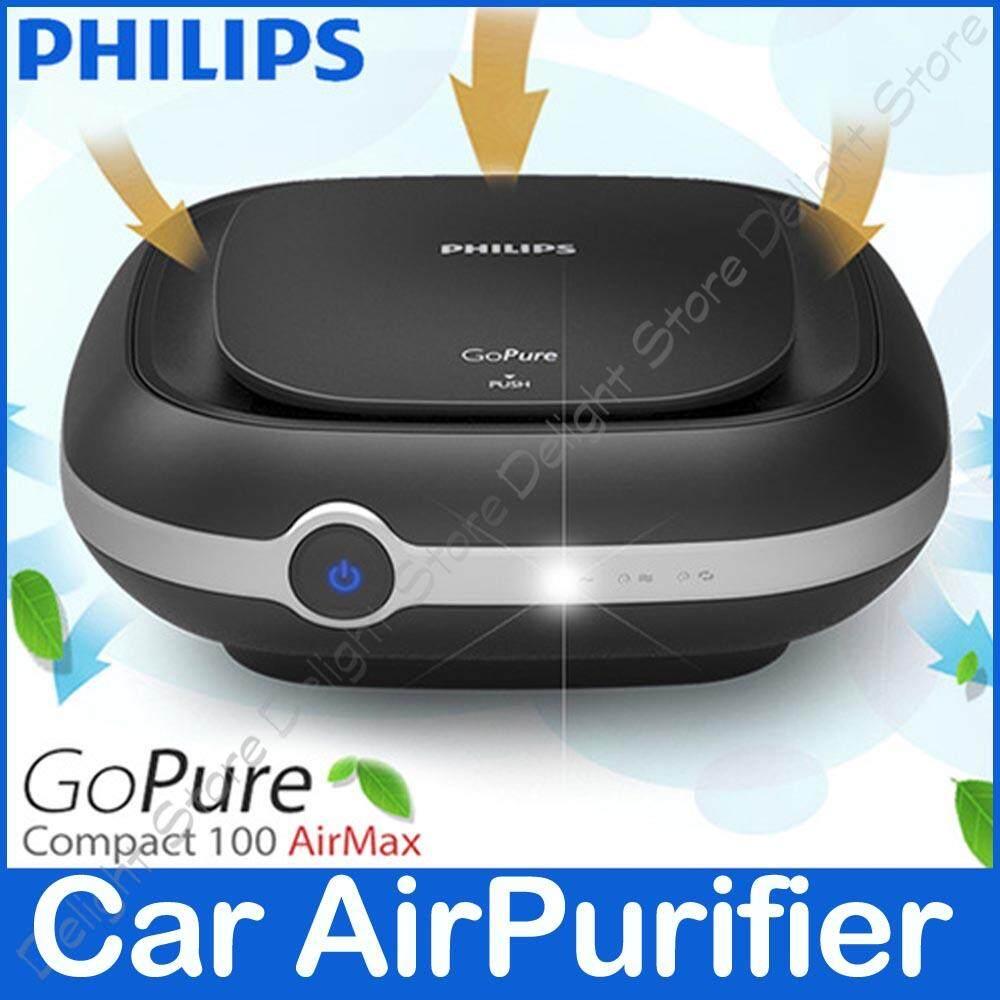 Philips GoPure Compact 100 AirMax Air Purifier for Car Clean Convenient - intl