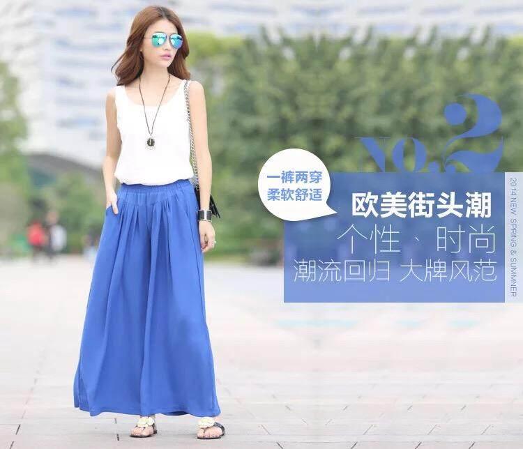 Plus size pants for ladies, blue colour (palazzo)