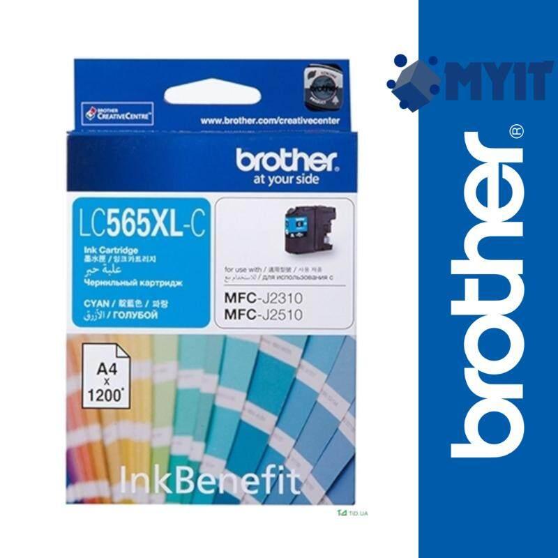 Brother Original LC-565XL Cyan Color Ink Cartridge for MFC-J3520 MFC-J3720 MFC-J2310 MFC-J2510 LC565XL 565XL