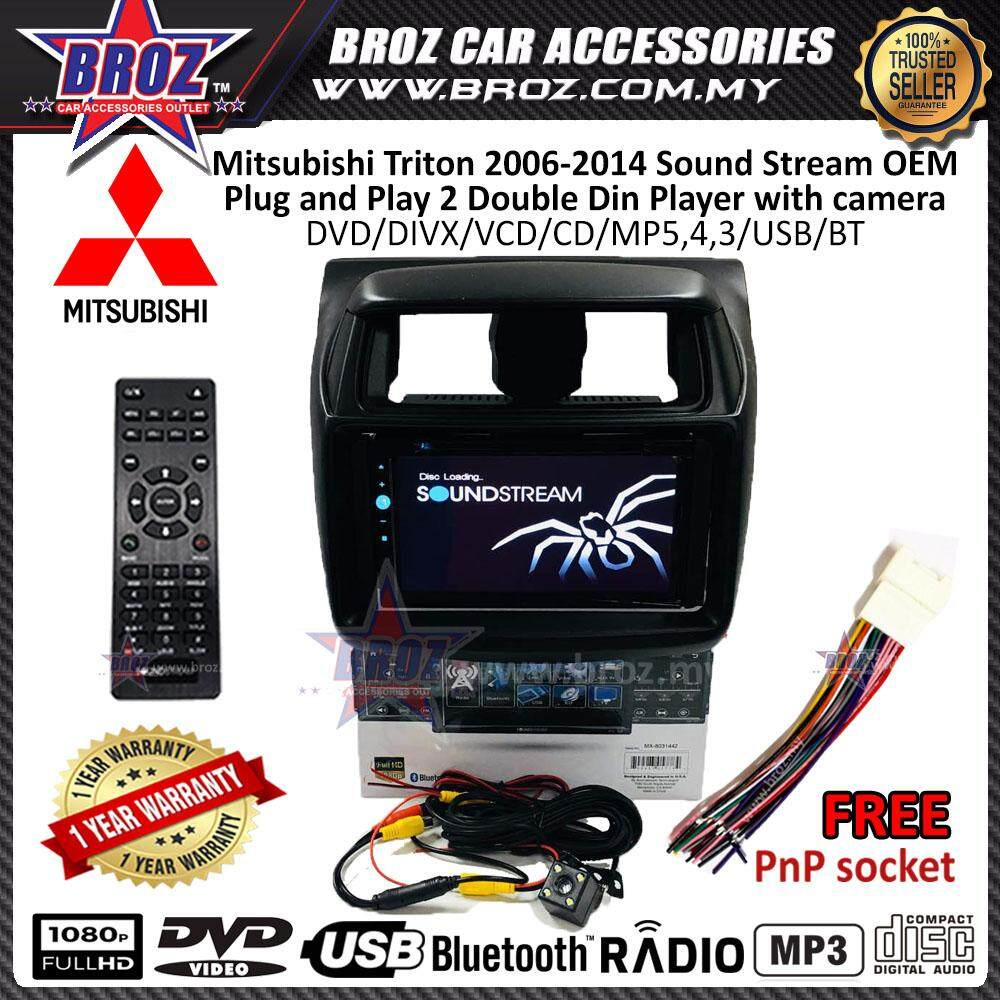 Triton 2006-14 SoundStream OEM Plug and Play DVD/USB 2 Double Din Player +Camera