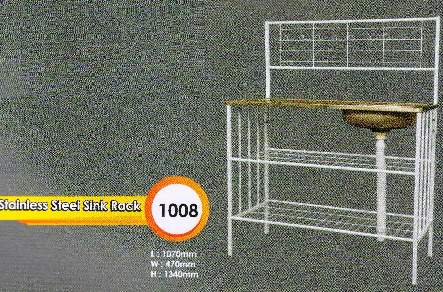 Stainless steel sink rack (full set) WM-1008  DIY