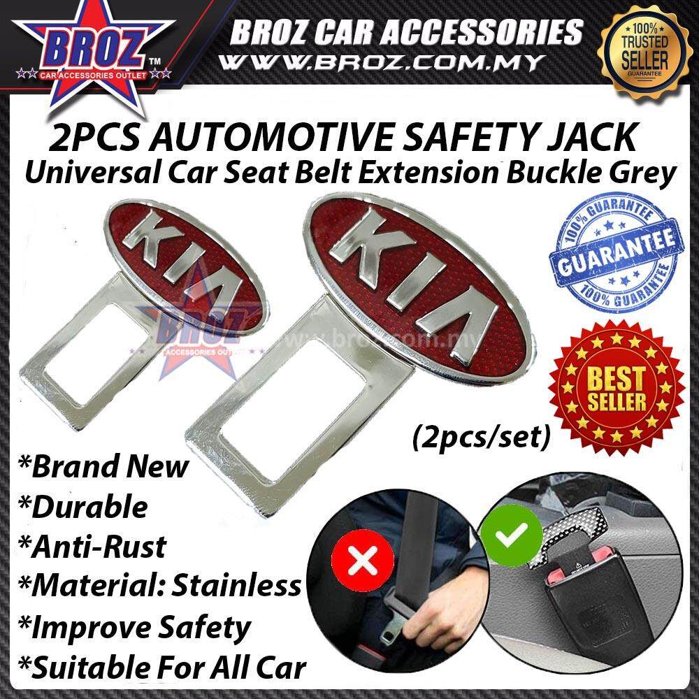 Kia Black Red Stainless Car Seat Belt Buckle Clip - 2pcs
