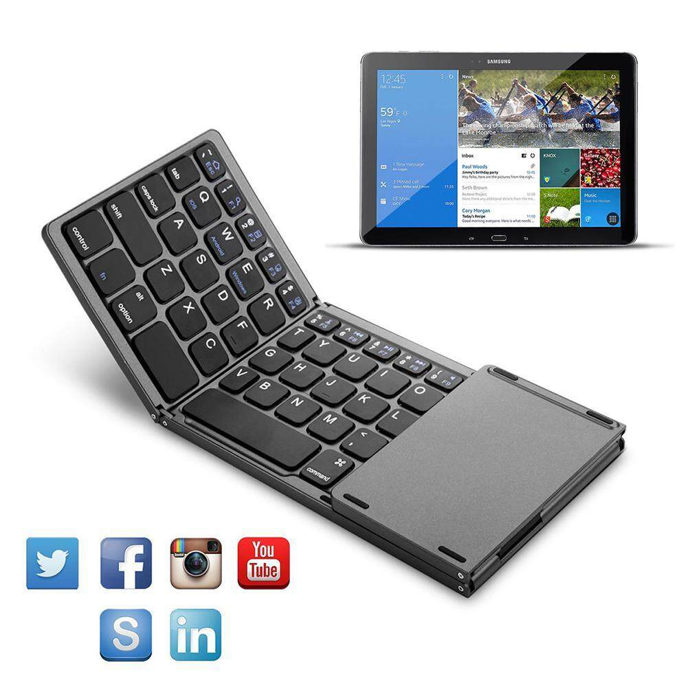 OrzBuy Foldable Bluetooth Keyboard With Touchpad, Rechargeable Portable Tri-fold Triple Wireless Ultra-Slim Bluetooth 3.0 Keyboard For IOS, Android, Windows, PC, Tablets And Smartphone--White Malaysia