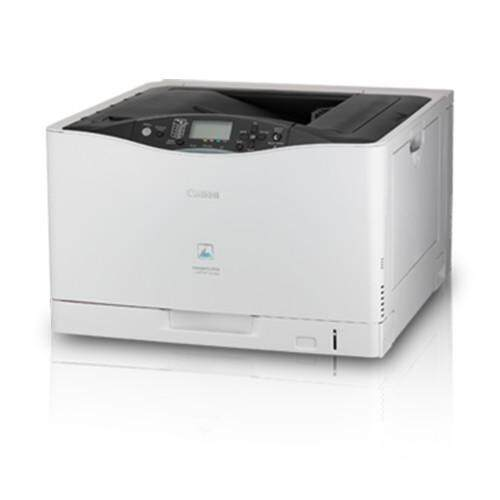 CANON-LBP-841Cdn-LASER-PRINTER-GV160808215026-500x500.jpg