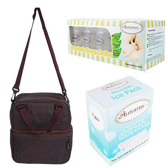 Autumnz - Posh Cooler Bag Complete Set (OXFORD) *BROWN KHAKI*