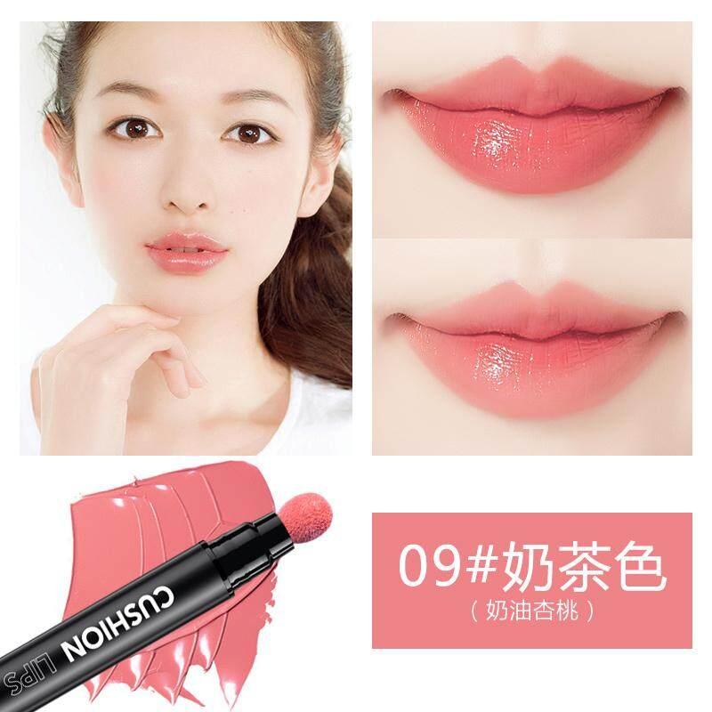 【9 # Teh Color】branded Warna Bantal Lipstik Tidak Pelembab Tahan Air Kacang Goyang Bibir Lipstik Cair Pelembap Bibir Korea-Intl