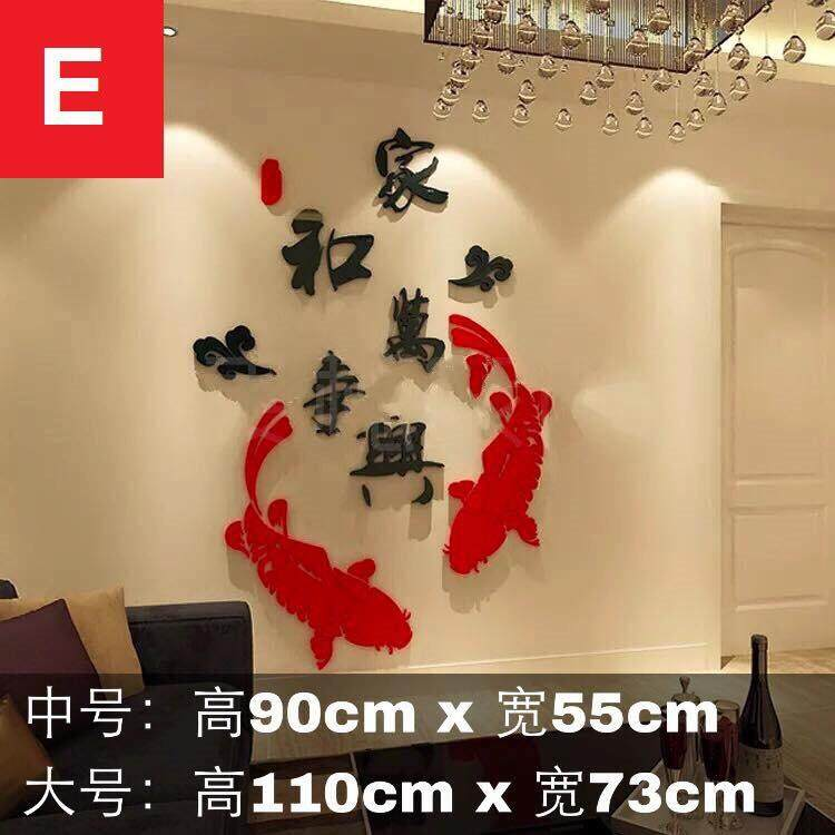 3D Acrylic Wallpaper Chinese New Year Decoration(A-E)亚克力壁纸2