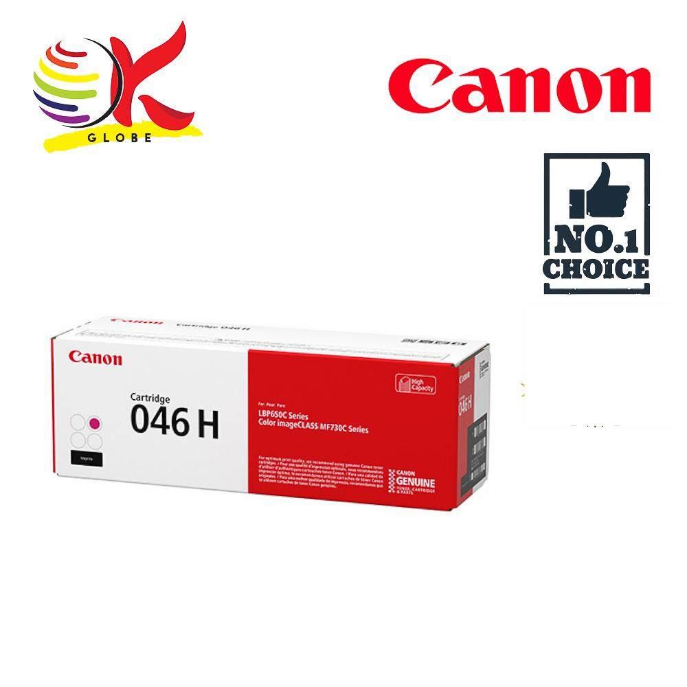 Canon Pg 810 Cl 811 Ink Cartridge Black Color Value Pack Pg810 Cl811 Original Toner 046h Magenta Malaysia