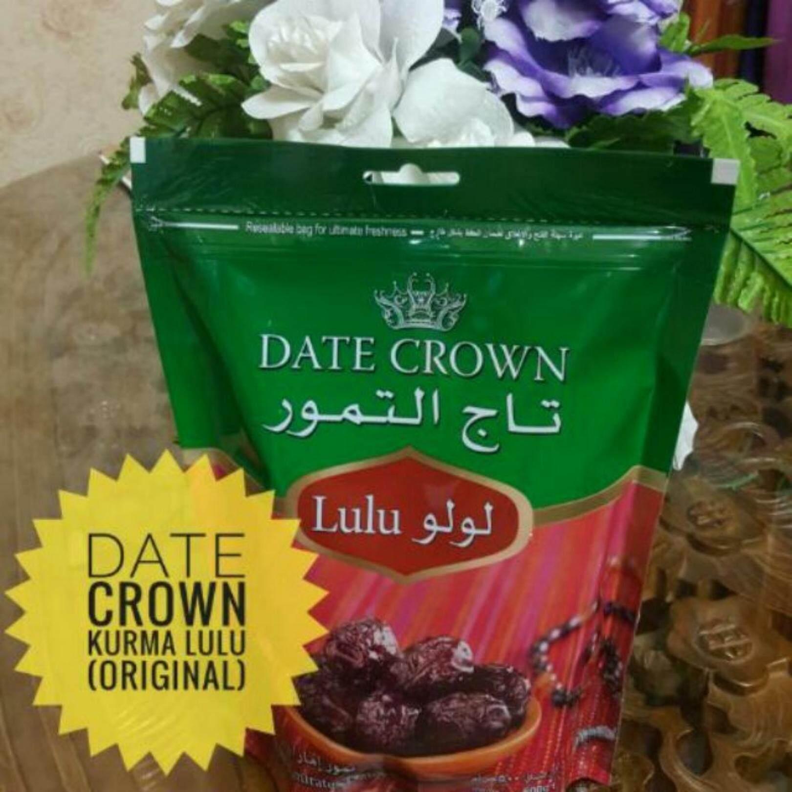 Sell The Date A Cheapest Best Quality My Store Kurma Crown Khenaizi 1 Kg Myr 8