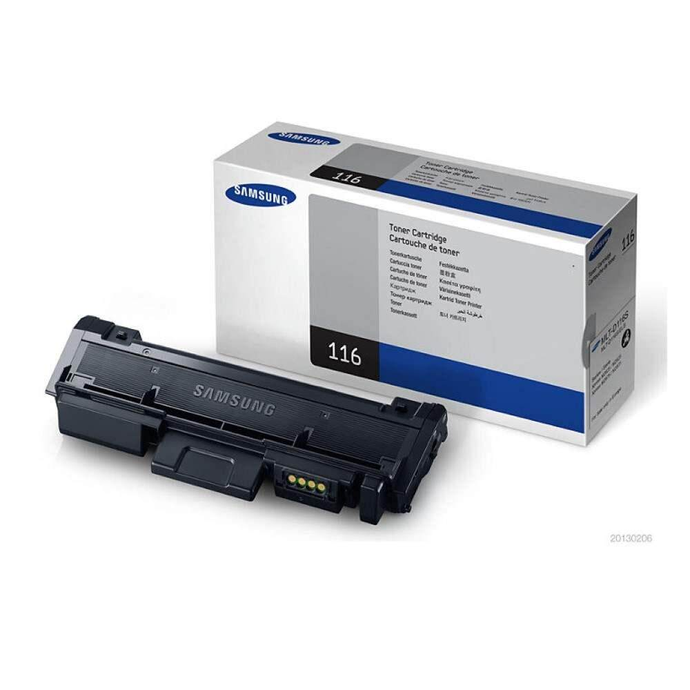 Samsung MLT-D116S Toner Cartridge (Item No: SG MLT-D116S)