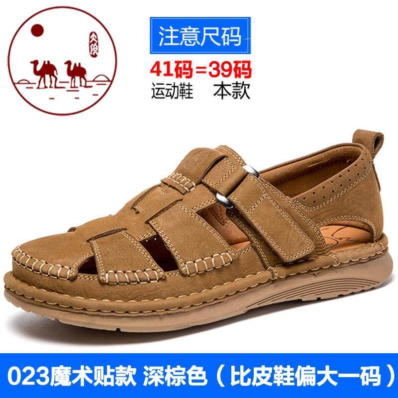Kota Camel sepatu pria musim semi dan musim gugur sepatu Roman Pijakan empuk olahraga santai Luar rumah Kulit asli buatan tangan jahitan ayah Sepatu Kulit