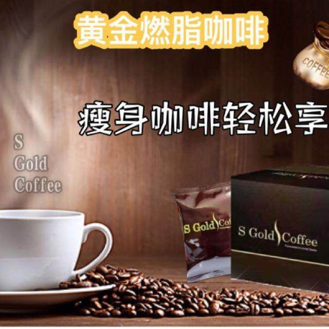 Jesstior S GOLD COFFEE 黄金燃脂瘦身咖啡饮品  (20 sachets/box)
