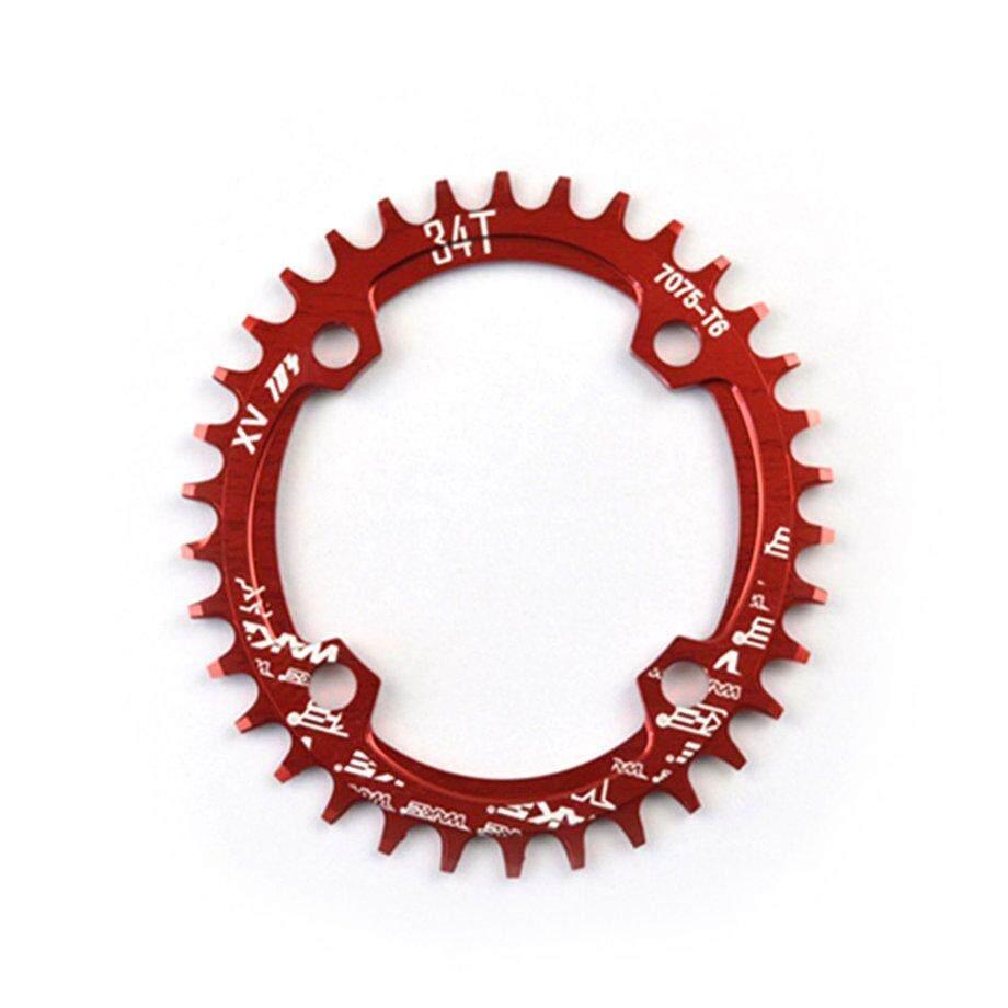 Bike Frames for sale - Cycling Frames online brands, prices ...
