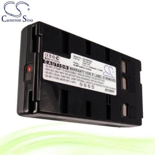 Replacement Battery for JVC GR-SXM525U GR-SXM527U GR-SXM535U GR-SXM540U GR-SXM600 GR-SXM720U GR-SXM730U GR-SXM735U GR-SXM740U GR-SXM745 GR-SXM750U GR-SXM750US