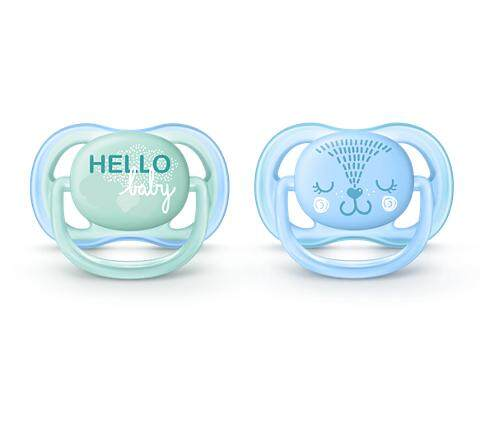 Philips Avent Ultra Air Pacifier 0-6M Boy SCF342/20