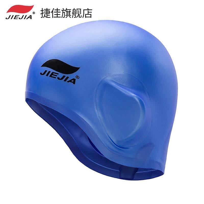 JIEJIA Berenang Topi Renang Peralatan Topi Renang Silikon Pria dan Wanita  Rambut Panjang Tahan Air Topi c335a15bf2