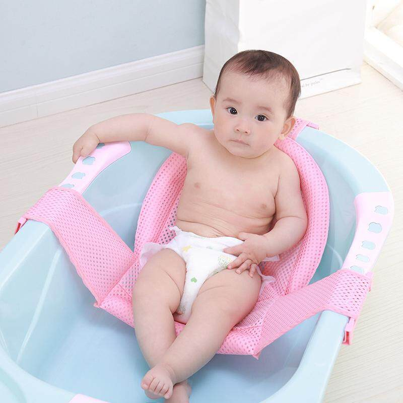Sby Baby Bath Mesh Shower Cushion T Type Adjustable Universal Bathtub Bracket Adjustable Baby Bath Seat By Super Babyyy.