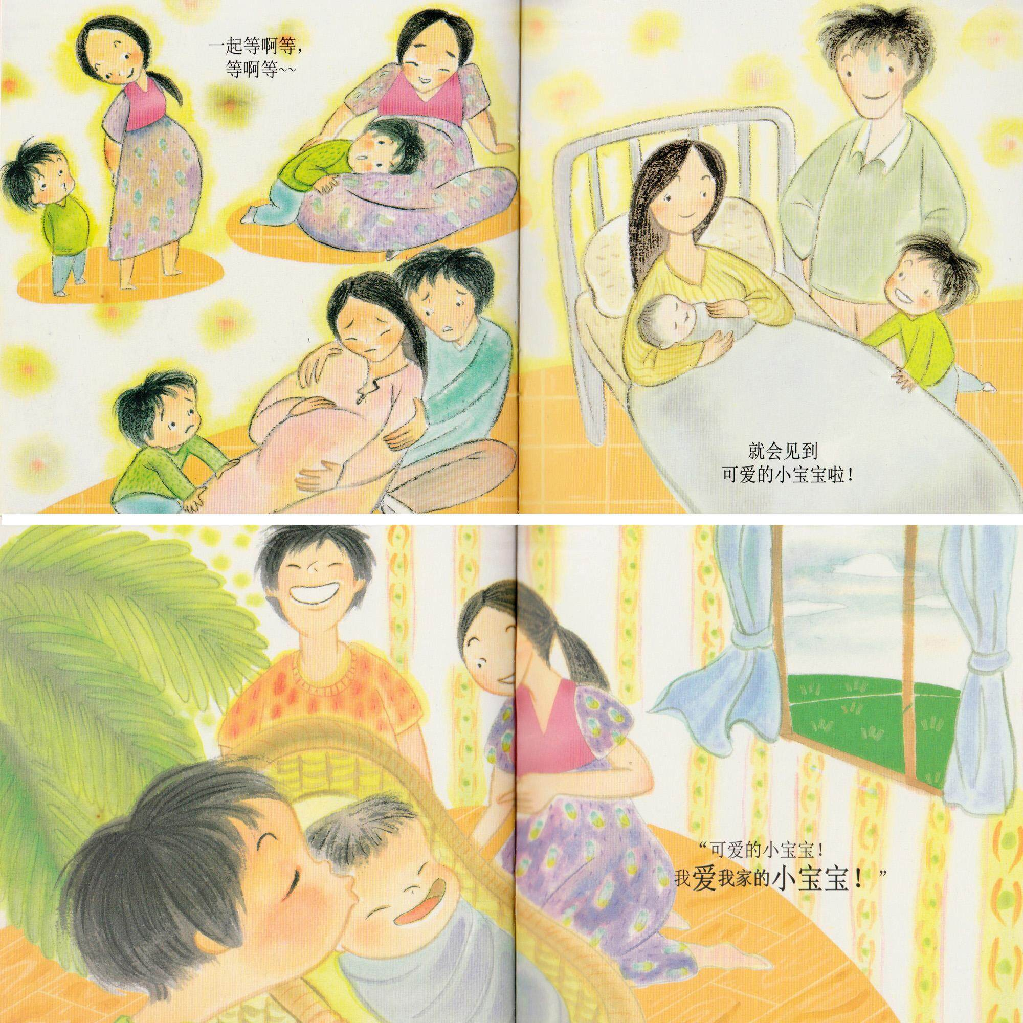 Korean Education Children Picture Book_Series 2 (20 Books Free 10 Story Books)