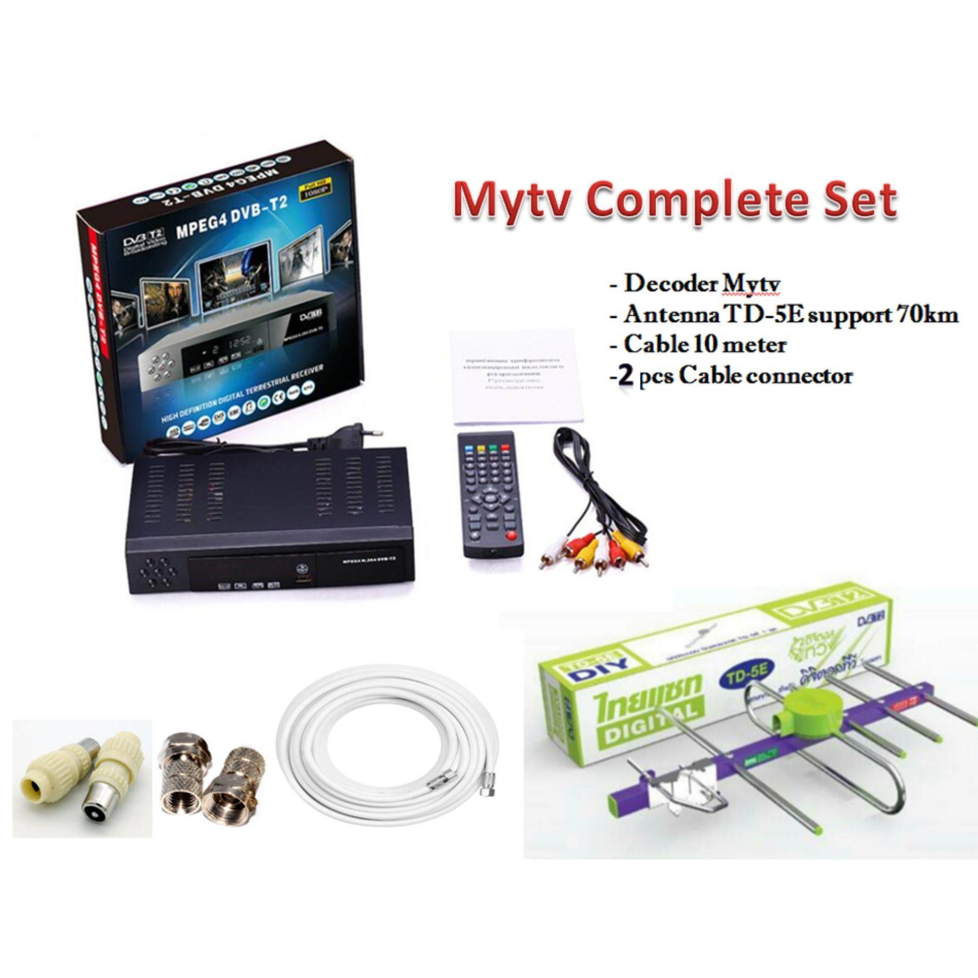 Mytv Full Complete Set ( Decoder + Antenna + Cable ) Malaysia