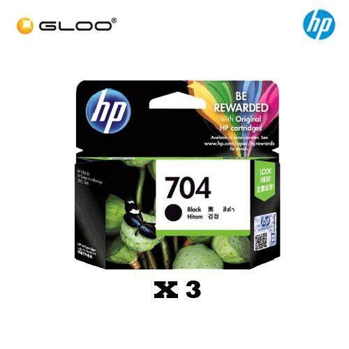 [3 Units] HP 704 Black Original Ink Advantage Cartridge CN692AA