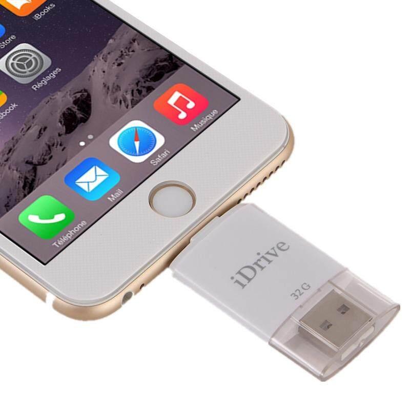 32GB 8 Pin USB iDrive iReader Flash Memory Stick for iPhone 6 and 6s, iPhone 6 Plus and 6s Plus, iPhone 5 and 5C and 5S