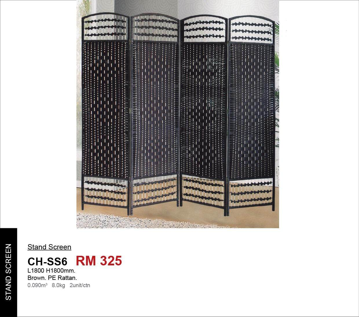 Bali Style Space Divider Hall Divider Stand Screen Rattan