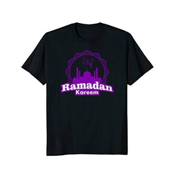 Happy Ramadan T เสื้อ - Ramadan Kareem เสื้อ - Intl.