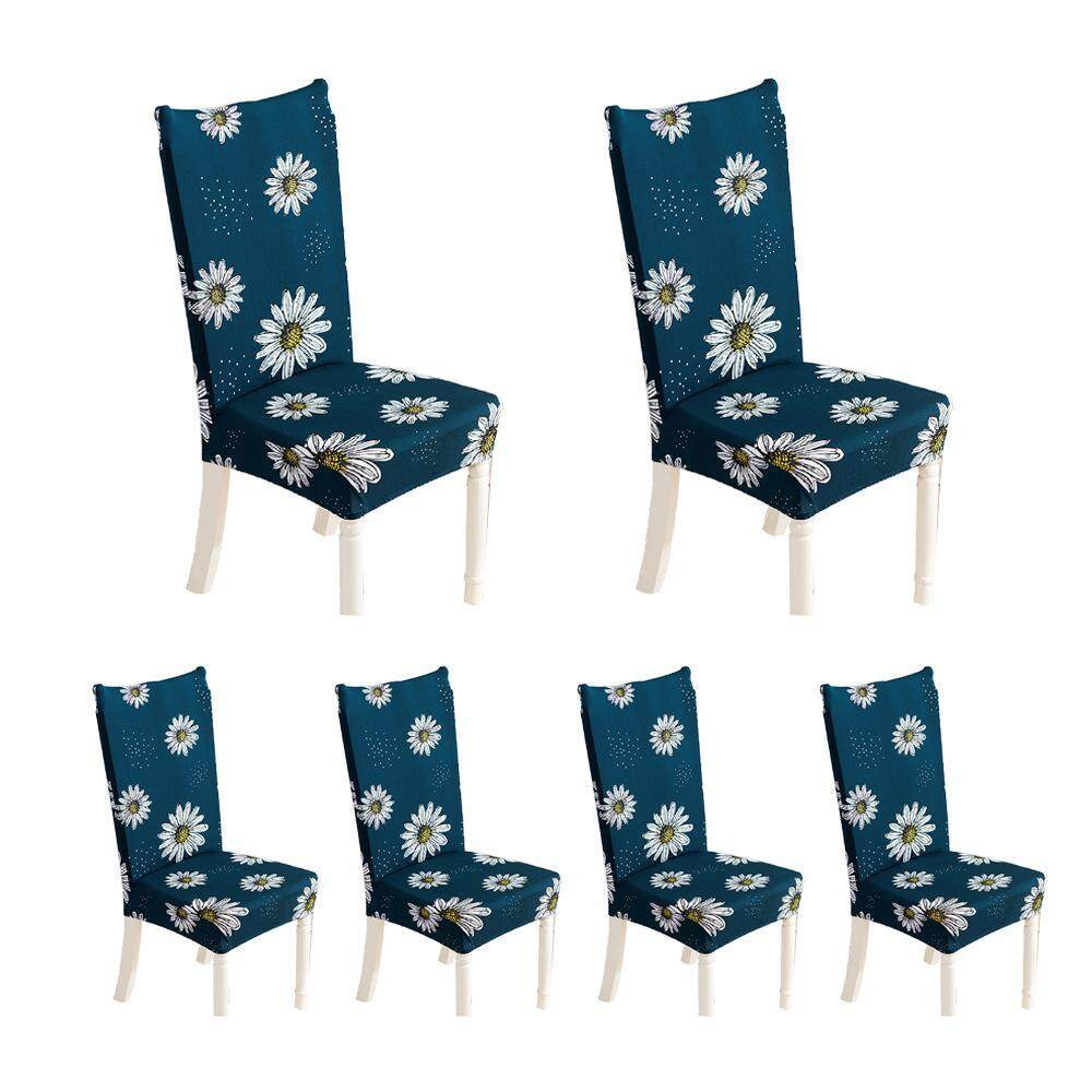 GoodGreat Spandex Chair Covers, Aolvo Set Of 6 Removable Washable Floral Print Short Dining Chair Protector Cover Slipcover, Anti-dust Stretch Seat Covers Decor For Home Party Banquet Wedding Ceremony