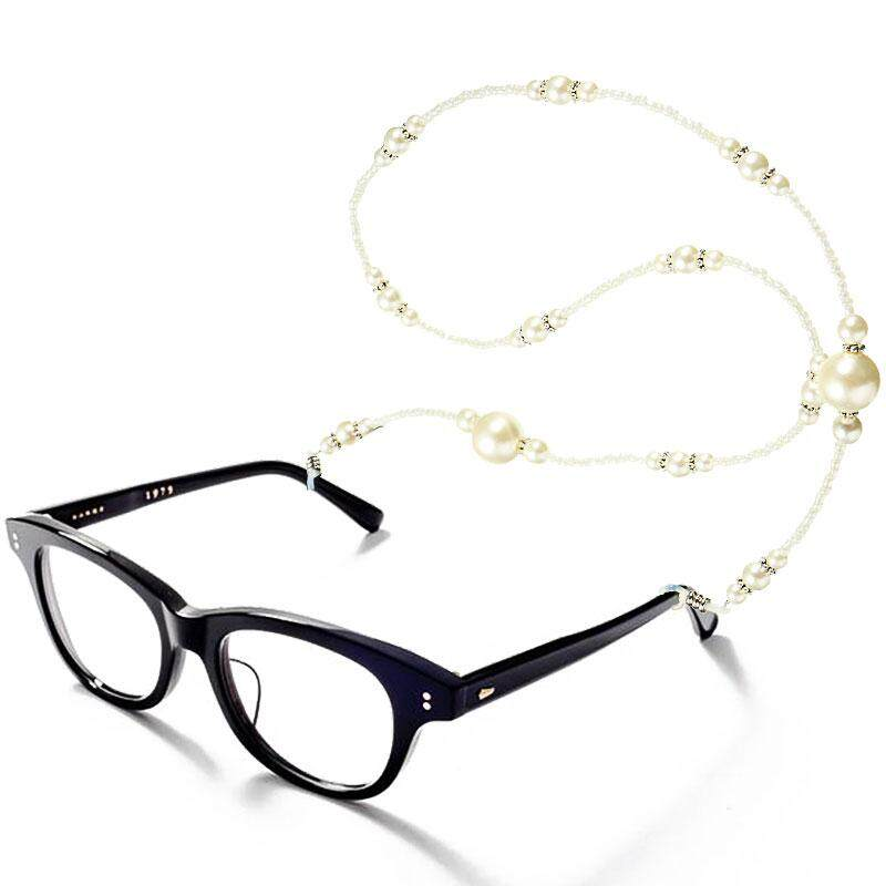 White Pearl Beaded Eyeglass Cord Reading Glasses Eyewear Spectacles Chain Holder By Ferry.