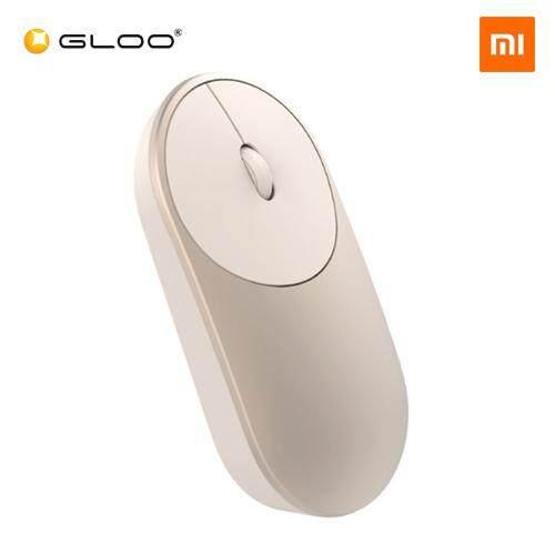 XIAOMI Mi Portable Mouse Bluetooth + 2.4G Wireless Aluminium Dual Mode Silver / Gold (Original Mi Malaysia)