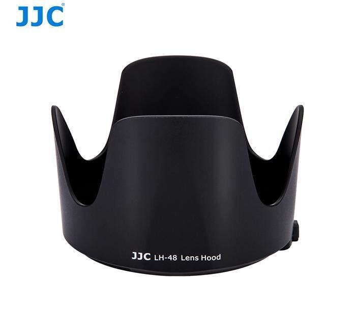 JJC LH-48 Lens Hood for Nikon AF-S 70-200mm f/2.8G ED VR II Lens Camera Lens ( HB-48 )
