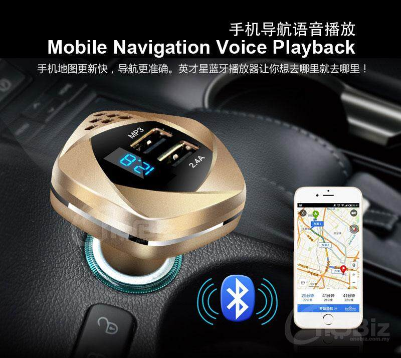 HSC - Multi-Function Car Player Car Charger YC-31