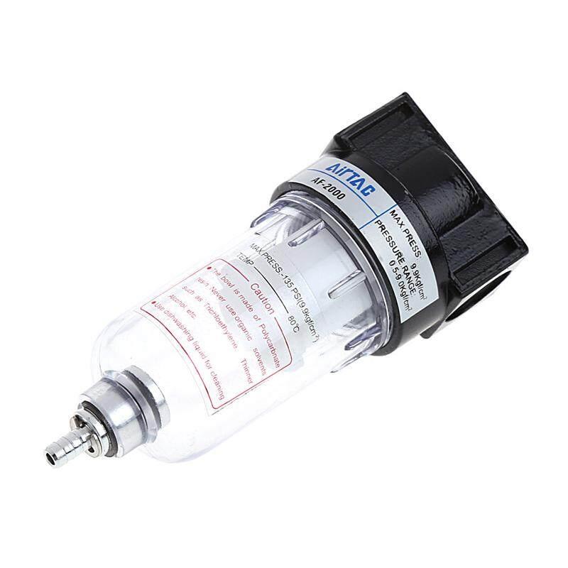 Pneumatic Air Filter Source Treatment for Compressor Oil Water Separation AF2000