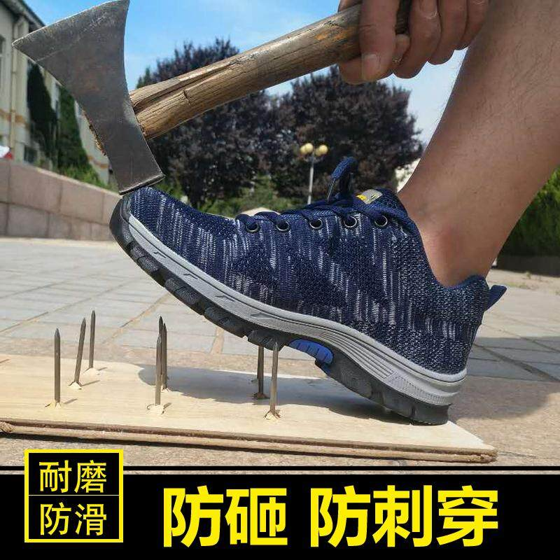 c8dd8b625 Mens Causal Black Big Size Breathable Steel Toe Caps Work Safety Shoes Slip  on Lazy Cow