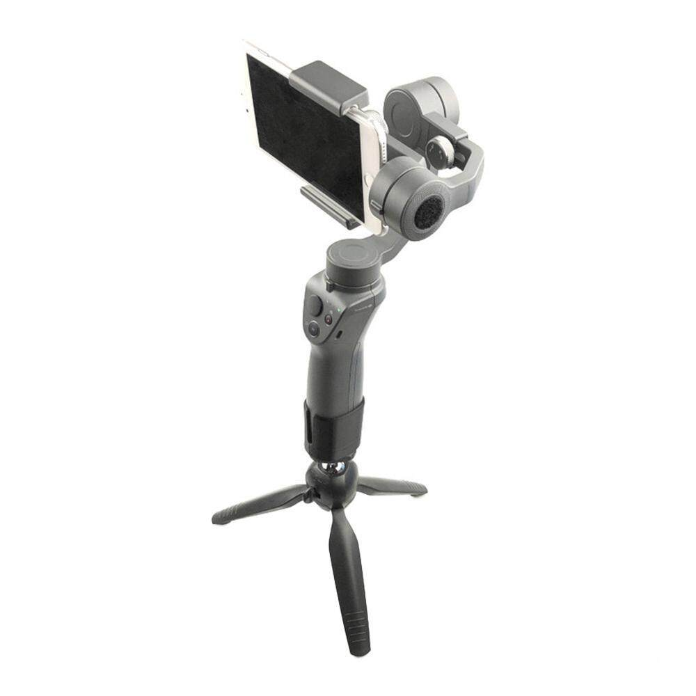 DXY Portable Tripod Mount Gimbal Holder Stabilizers For DJI OSMO Mobile 2 Camera - intl