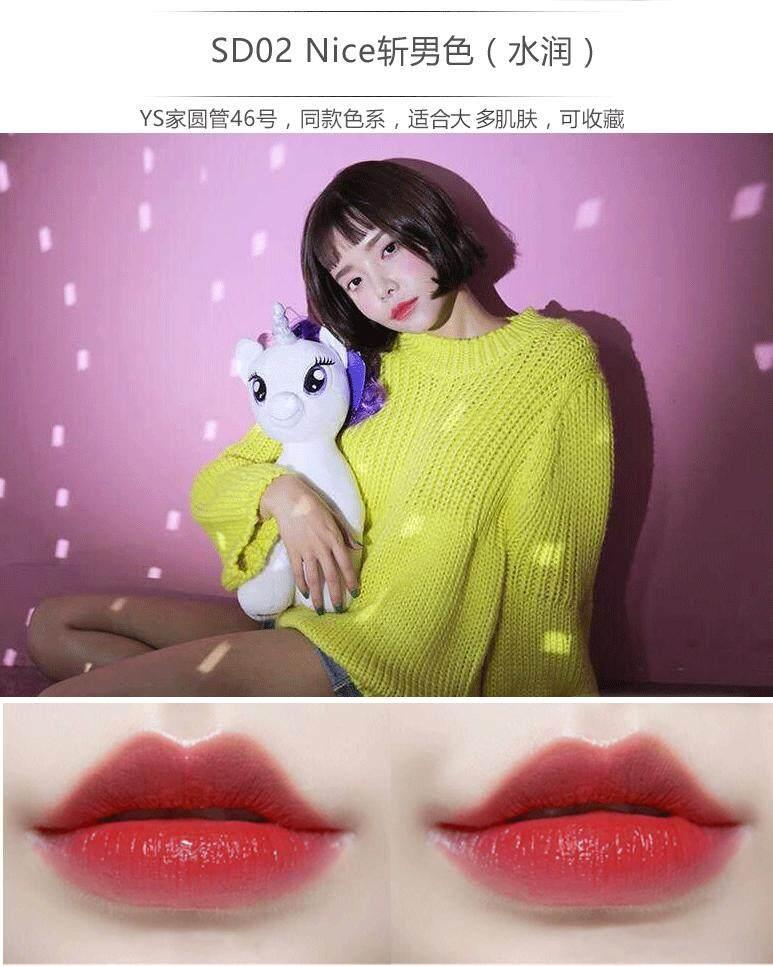 【Sd02 Bagus 斩男色】 Wanita Hamil Tersedia Vitamin Lipstik Matte Melembapkan Tahan Lama Penghilangan Warna Merah Muda Jeruk Lipstick Lip Gloss Bibir Menggigit Makeup Lipstik Anak Sekolah-Intl