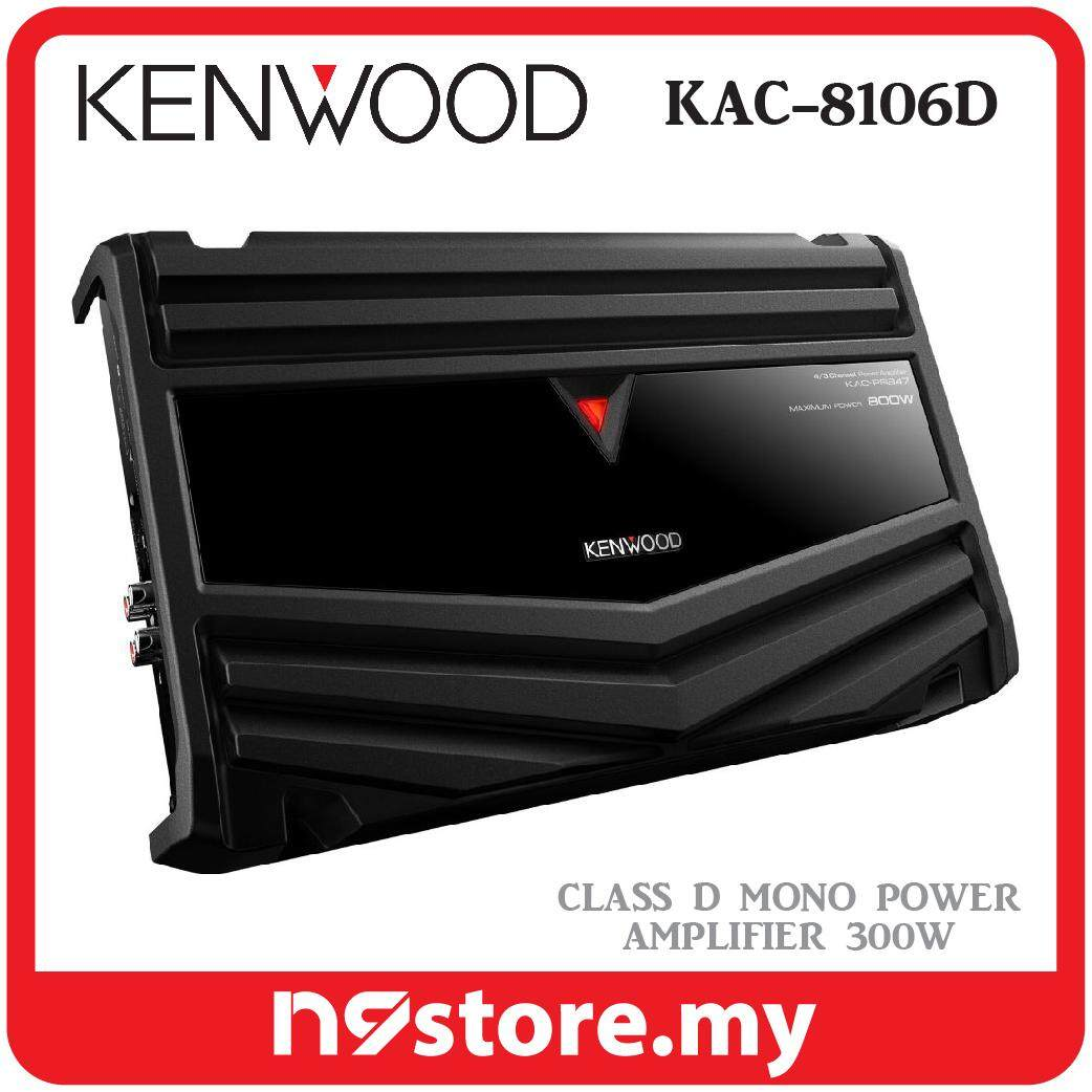 Kenwood KAC-8106D Class D Mono Amplifier 300W x 1 (4 OHMS) Car Stereo