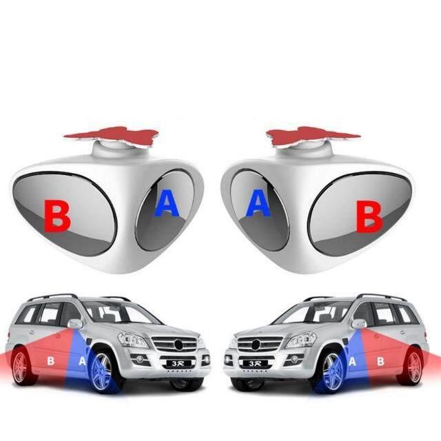 2 In 1 Mobil Blind Spot Cermin Cermin Sudut Lebar 360 Rotasi Adjustable Cembung Spion Lihat Roda Depan Mobil Cermin By Hlb Mall.