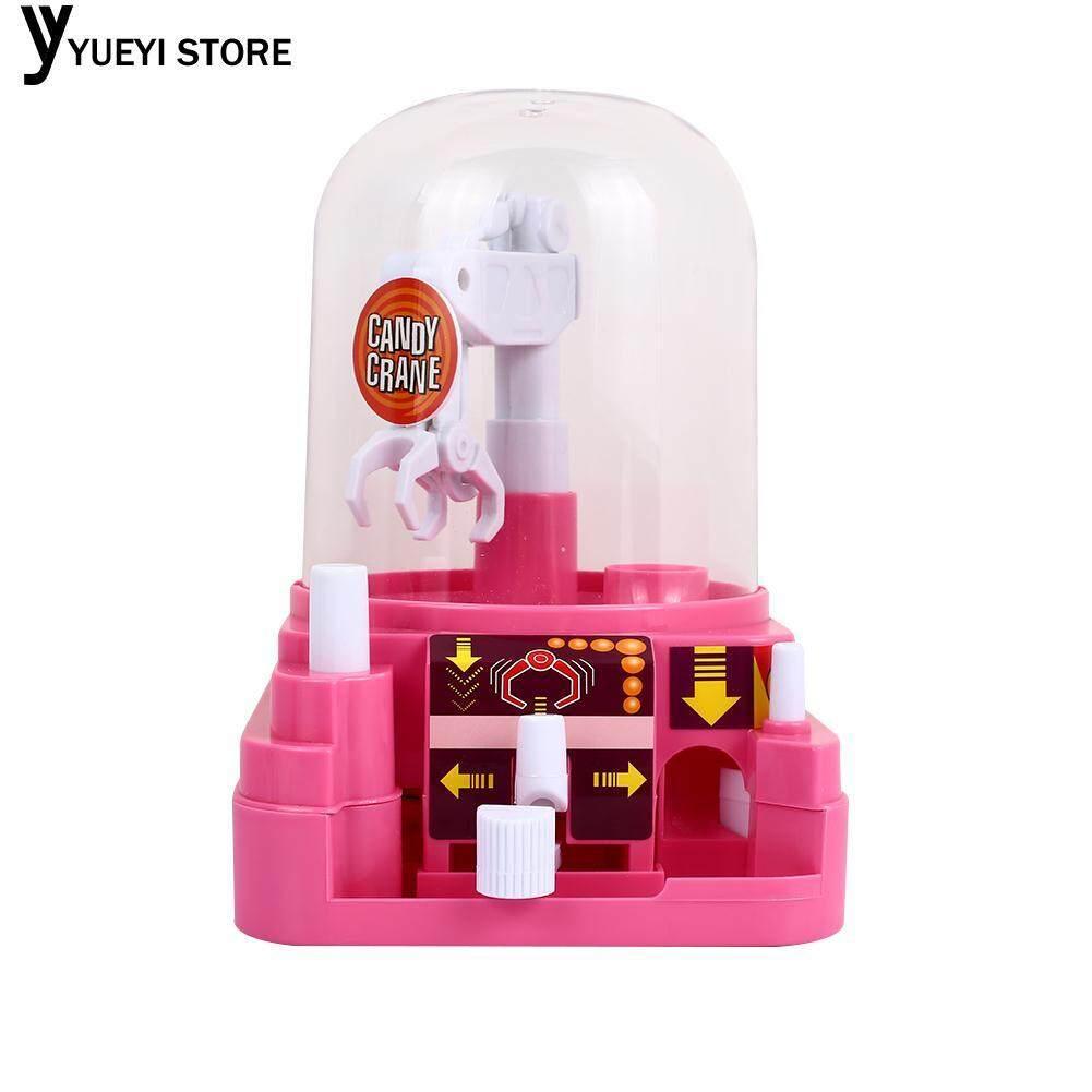 Hình ảnh YYSL Candy Vending Machine Candy Game Machine Lightweight 2 Colors Sugar Candy