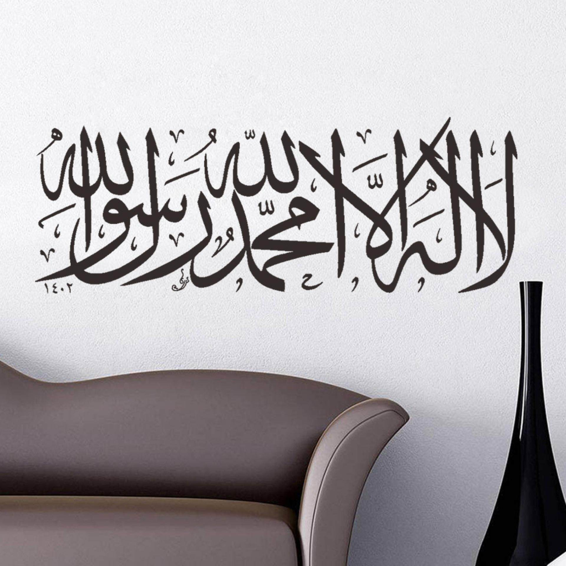 Muslim Letters PVC Wall Stickers Removable Decal Mural Art Picture Wallpaper Room Home Decor