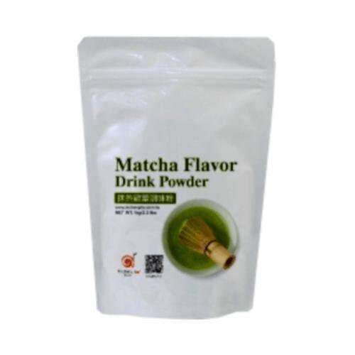 MATCHA F GREEN TEA POWDER 1.0KG 抹茶歐雷