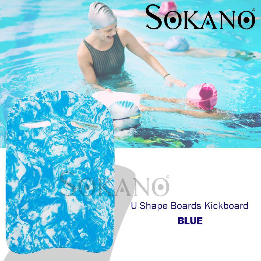 (RAYA 2019) SOKANO 4101 Swimming EVA U Shape Board Kickboard Swimming Board