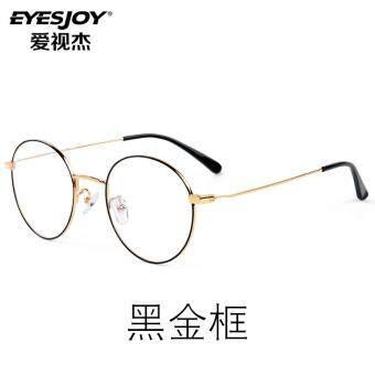 Shock Price Bingkai Kacamata kacamata minus bingkai bundar kacamata pria  kaca polos pria bingkai lengkap bingkai kacamata 眼睛框 wanita produk jadi  dengan ... 1b611a5a30