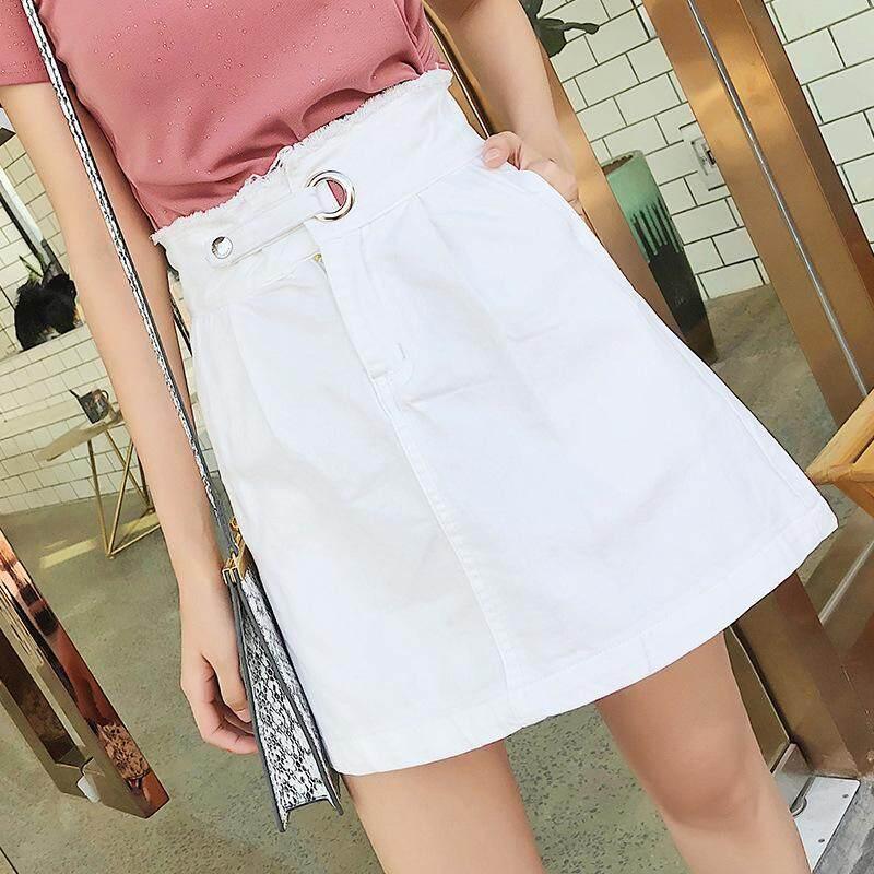 Latest Summer New Denim White Skirt With White Waist And White Waist And White Dress Intl
